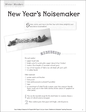 new years noisemaker winter art project