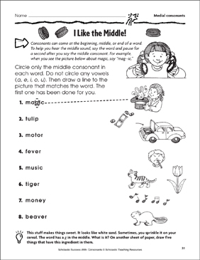 i like the middle medial consonants practice page printable