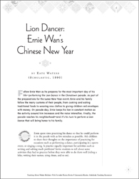 lion dancer ernie wans chinese new year winter holiday picture book unit