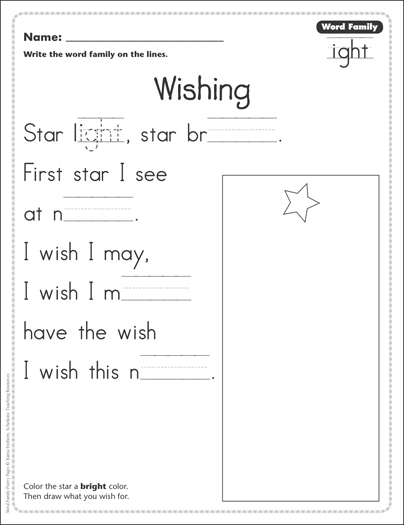 Ight Words Worksheet Worksheets for all | Download and Share ...