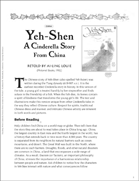 Yeh-Shen: A Cinderella Story From China   Printable Lesson Plans ...