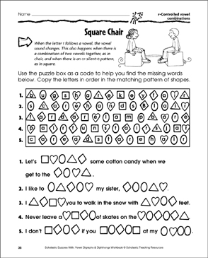 Square Chair (r-Controlled vowel combinations)  sc 1 st  Scholastic Teachables & Square Chair (r-Controlled vowel combinations) | Printable Skills ...