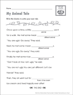 who am i lesson plan for elementary