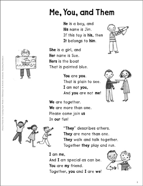 me you and them personal pronouns sight words poem printable skills sheets. Black Bedroom Furniture Sets. Home Design Ideas