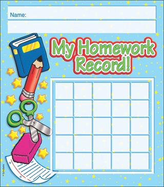 homework incentive chart