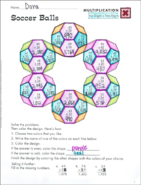 soccer balls digit multiplication  printable skills sheets soccer balls digit multiplication